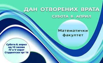 "<a href=""http://www.matf.bg.ac.rs/lat/vesti/2150/info-dan-na-matematickom-fakultetu-subota-08042017/"">Dan otvorenih vrata</a>"
