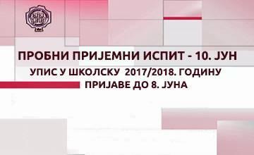 """<a href=""""http://www.matf.bg.ac.rs/vesti/2188/probni-prijemni-ispit-na-matematickom-fakultetu-upis-u-skolsku-2017-2018-godinu/#3"""">Probni prijemni ispit</a>"""